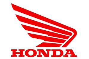 logotipo honda motos vetorizado tiff jpeg cdr psd
